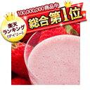 【定期購入25%OFF】美容液ダイエットシェイク※後払い利用...