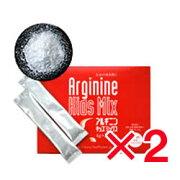 アルギニン キッズミックス スティック サプリメント パウダー カルシウム マグネシウム スポーツ