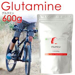 筋肉中に一番多く存在するアミノ酸。スポーツをする人には必須。【グルタミン】L グルタミン 100% 粉末 600g★筋肉中に一番多く存在するアミノ酸【スポーツ トレーニング ダイエット サプリ サプリメント パウダー】