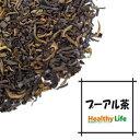 健康茶 中国茶