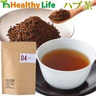 ハブ茶(8g×2包入り)【メール便送料無料/お試し/健康茶/はぶ茶/ノンカフェイン/ダイエット茶/エビスグサ/ケツメイシ】