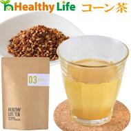 コーン茶(5g×50包入り)【メール便送料無料/とうもろこし茶/ノンカフェイン】