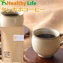 タンポポコーヒー(3g×30包入り)【メール便送料無料/健康茶/たんぽぽコーヒー/たんぽ……