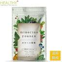 葉酸 サプリ 妊娠 妊活 授活 みのりの葉酸 鉄 カルシウム 亜鉛 DHA EPA ビタミンD ビタミンE サプリメント タブレット 400μg配合 120粒 30日分