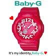 【カシオ】【ベビーG】CASIO BABY-G ネオンダイアル Neon Dial 腕時計 レディース ウォッチ BGA-130-4BJF 【国内正規品】【RCP】【ギフト】【P02】【SSD】【0824楽天カード分割】
