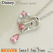 ディズニー ネックレス プリンセス シンデレラ シルバー ジュエリー レディース アクセサリー ペンダント Disneyzone ホワイト