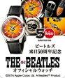 ビートルズ 腕時計 THE BEATLES 来日50周年記念 オフィシャル ウオッチ 世界限定1966点 iei-50090【RCP】【送料無料】【新生活 父の日 ギフト】【P02】