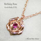 BirthdayRoseseries7月