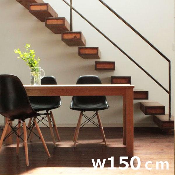 ダイニングテーブル オーク材 幅150cm 4人掛け 木製 日本製 無垢材 国産 手作り家具 北欧家具送料無料 開梱組み立て設置無料