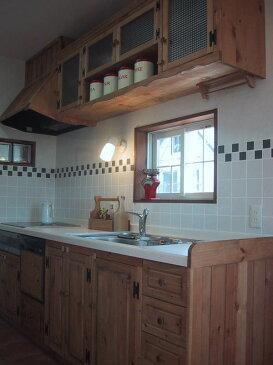 オーダーキッチン パネル(吊り戸棚のみ)/パイン材 kitchen01北欧 雑貨