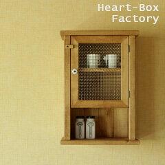【送料無料!】人気のチェッカーガラスがアクセントの壁掛けラック。[小家具,木製,インテリア,...