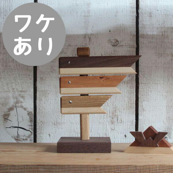 鯉のぼり 木製 【ワケあり商品】送料無料 インスタ映え