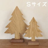 もみの木 Sサイズ
