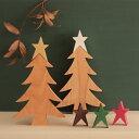 ツリー&小さな星[クリスマス 北欧 木製 雑貨 ツリー はーとぼっくす オリジナル X'mas ナチュラル 置物 オブジェ]【10P25Oct14】