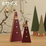 さんかくサンタ・Lサイズ[メール便で送料無料!]北欧クリスマスデコレーションオブジェ雑貨木森ナチュラルインテリア