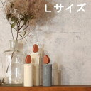 RoomClip商品情報 - キャンドル Lサイズ (全2色) 送料無料