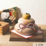木製かがみもち[送料無料!]鏡餅鏡もち正月飾りディスプレイ北欧インテリア和モダン置物
