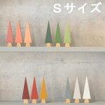 さんかくツリーSサイズ(全6色)