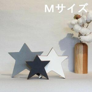 【スーパーSALE限定クーポン発行中!】星のオブジェ 木製 Mサイズ(全10色)送料無料