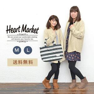 【送料無料】【ハートマーケット福袋2015年】5,000 B