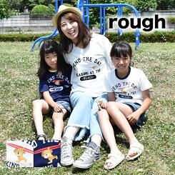 【rough】roughKIDSサーファーマロンTEEキッズ/90/100/110/120/プリント/刺繍/Tシャツ/綿/rough/夏/【HEARTMARKET・ハートマーケット】