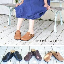 フラットサボシューズレディース/靴/サンダル/シューズ/【HEARTMARKET・ハートマーケット】