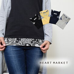 肩ペイズリータンクトップレディース/トップス/タンクトップ/タンク/フリー/プチプラ【HEARTMARKET・ハートマーケット】