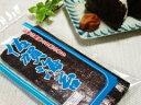 有明産一番摘み高級焼き海苔