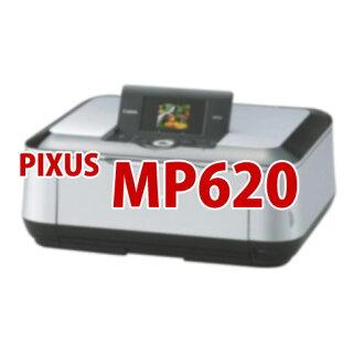 佳能廣告 MP620 專用油墨 BCI321 320 5MP 多包相容顏色設置全新佳能佳能相容墨水匣剩餘墨水顯示 IC 晶片 (BCI 321BK 321 C 321 M 321Y BCI 320PGBK) 佳能 MP620 佳能 mp620 通用墨水