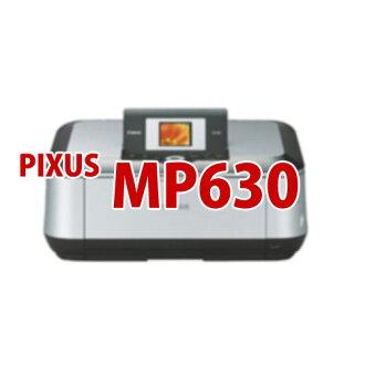 佳能廣告 PIXUS MP630 油墨 BCI321 320 5MP 多包相容 5 色集全新佳能佳能相容墨水剩餘顯示 IC 晶片 (BCI 321BK 321 C 321 M 321Y BCI 320PGBK) 佳能 MP630 佳能 mp630 通用墨水