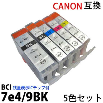 BCI7e + 9BK 5mp 멀티팩 호환 5 색 세트 잔량 표시 IC 칩 갖춘 신품 canon 캐논 프린터 호환 호환 잉크 (BCI-7eBK 7eC 7eM 7eY 9BK) PIXUS MP830 MP810 MP800 MP610 MP600 등 해당 일반 잉크