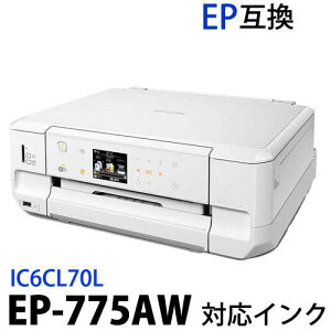 ep-775a.jpg