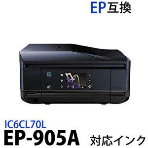 ep-905a.jpg
