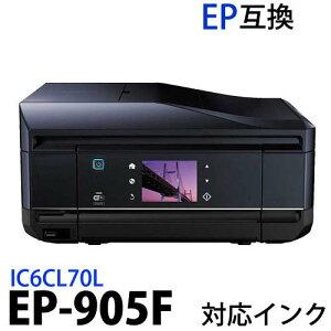 ep-905f.jpg