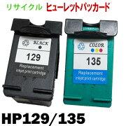 プリント カートリッジ ヒューレットパッカード リサイクル Photosmart