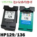 H129-136
