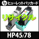 H45-78