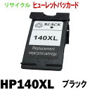HP140XL プリントカートリッジ 黒 CB336HJ 対応単品 HPヒューレットパッカード 純正 対応 リサイクルインク Officejet J5780 J6480 Photosmart C4380 C4275 C4480 C4486 C4490 C4580 C5280 など対応 汎用インク