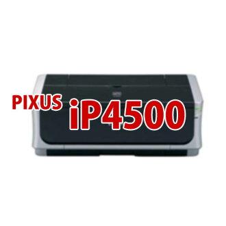 佳能廣告 PIXUS iP4500 私人油墨 BCI7e + 9BK 5mp 多包相容顏色設置剩餘顯示 IC 晶片與新佳能佳能印表機墨水 (BCI-7eBK 7eC 7eM 7eY 9BK) 佳能 iP4500 佳能相容通用墨水