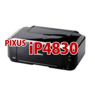 佳能廣告 PIXUS iP4830 私人油墨 BCI326 325 5MP 多包相容 5 色設置全新佳能佳能相容墨水匣剩餘墨水顯示 IC 晶片 (BCI 326BK 326 C 326 M 326Y BCI 325PGBK 顏料) 佳能佳能通用墨水