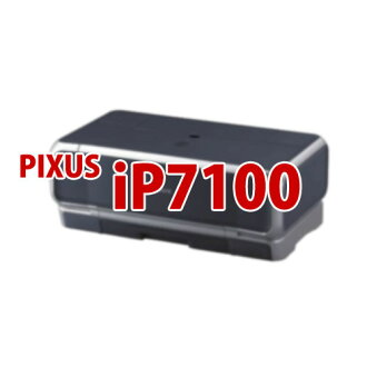 已啟用六種顏色設置全新的廣告佳能 PIXUS iP7100 私人油墨 BCI7e 系列佳能佳能廣告 PIXUS 墨水液位顯示 IC 晶片 (BCI7eBK7eC 7eM 7eY 7ePC 7ePM) 佳能佳能相容通用墨水