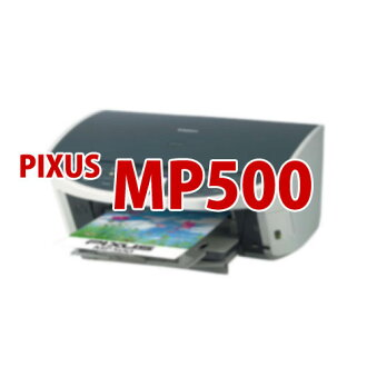 佳能 PIXUS MP500 廣告私人油墨 bci7e + 9B 5mp 多包相容 5 顏色設置剩餘顯示 IC 晶片與新佳能佳能印表機墨水 (BCI-7eb 7eC 7eM 7eY 9B) 佳能佳能相容通用墨水