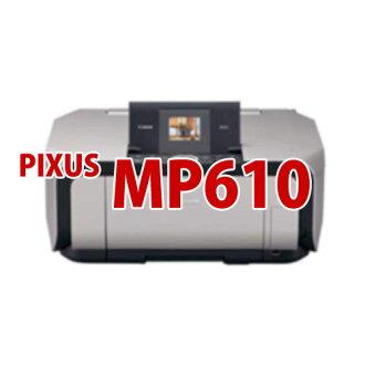 佳能廣告 PIXUS MP610 私人油墨 BCI7e + 9BK 5mp 多包相容 5 色套裝剩餘顯示 IC 晶片與新佳能佳能印表機墨水 (BCI-7eBK 7eC 7eM 7eY 9BK) 佳能佳能相容通用墨水