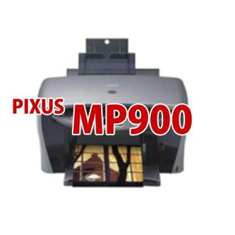 廣告佳能 PIXUS MP900 私人油墨 BCI7e 系列啟用六種顏色設置全新佳能佳能印表機墨水液位顯示 IC 晶片 (7ePM BCI7eBK7eC 7ePC 7eY 7eM) 佳能佳能 mp900 MP900 相容通用墨水