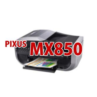 佳能 PIXUS MX850 廣告私人油墨 BCI7e + 9BK 5mp 多包相容顏色設置剩餘顯示 IC 晶片與新佳能佳能印表機墨水 (BCI-7eBK 7eC 7eM 7eY 9BK) 佳能佳能相容通用墨水