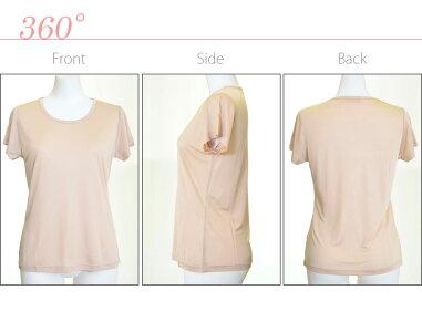 シルクTシャツ