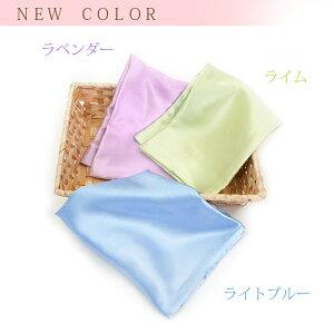 シルク枕カバー