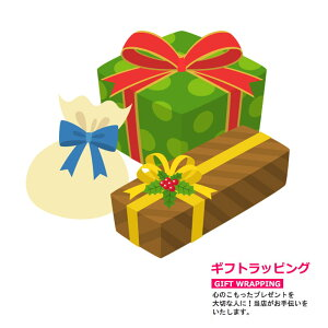 wrapping01_300.jpg