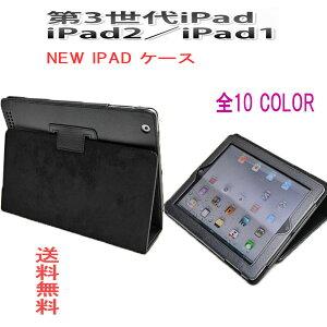 ipad2第3世代iPadnewiPad