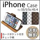 メール便送料無料 ※一部予約商品《1月末より順次発送》iPhoneケース 5S/5/5c/4S/4対応 カード...